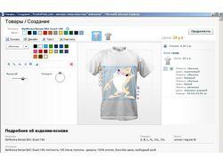 Модуль заказа печати полиграфии