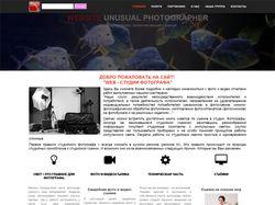 Сайт с админ панелью, стили Bootstrap + свои