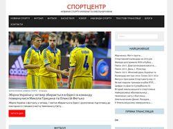 Шаблонный новостной портал на WordPress