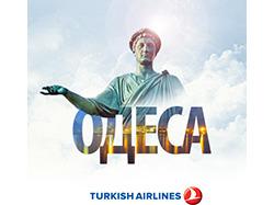 Летим в Одессу!
