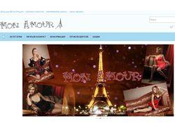 Интернет магазин MonAmour
