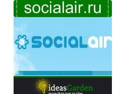 Тексты для сайта socialair.ru