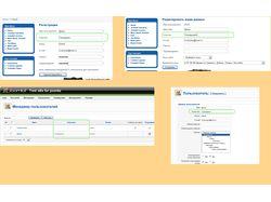 Добавление нового поля в регистрацию Joomla 1.5