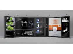 Promo-banner, интеллектуальная сантехника