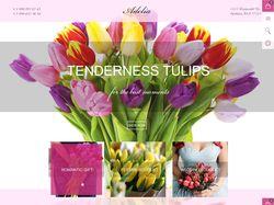 Интернет-магазин по продаже тюльпанов.