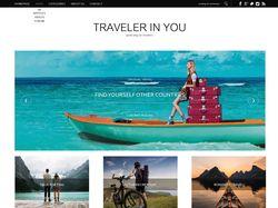 Сайт-блог о путешествиях.
