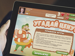 Игра для odnoklassniki
