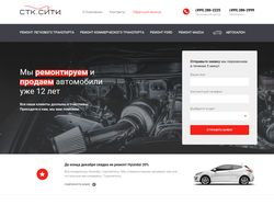stkcity.ru