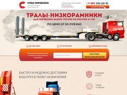 www.federalsp.ru