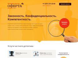 www.detektiv-chel.ru
