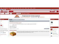 Полное заполнение http://kladkapechey.ru/