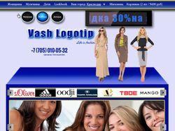 Интернет-магазин одежды (Дизайн сайта)