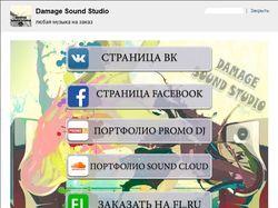 Пример оформление группы вконтакте
