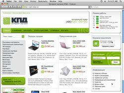 Интернет-магазин КПД