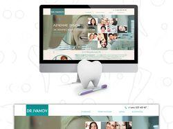 Сайт дантиста