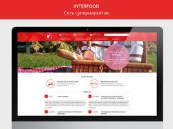 Interfood - сеть супермаркетов