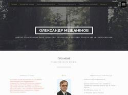 Сайт проректора по научной работе