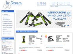 http://instream-spb.ru