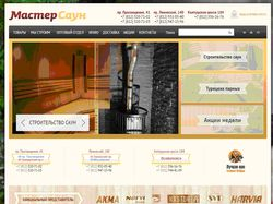 www.master-sauna.ru
