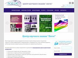 центр-логос.рф