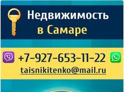Аватарка для группы ВКонтакте по недвижимости