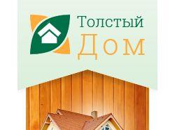ВК группа Толстый дом