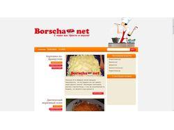Кулинарный блог - borscha.net