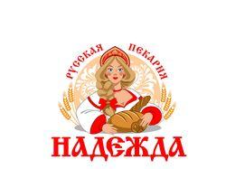 Логотип для русской пекарни.