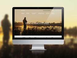 Интернет-магазин товаров для охоты