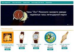 Наполнение интернет-магазина товаром