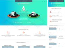 Сайт продажи выделенных серверов (адаптив)
