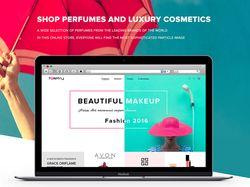 Интернет магазин парфюмерии и косметики.