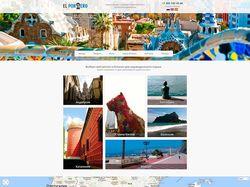 Сайт по аренде и продаже недвижимости в Испании