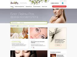 Блог ведущего косметолога