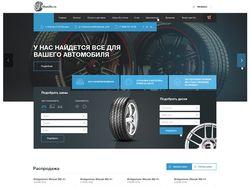 Магазин крупнейшего продавца б/у шин в Москве