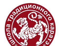 Логотип школы каратэ