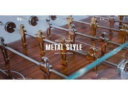 Metal Style - производство металической продукции