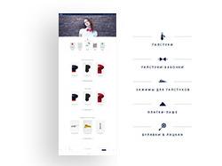 Дизайн интернет-магазина мужских аксессуаров
