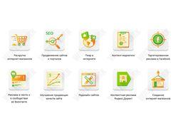 Иконки для сео компании