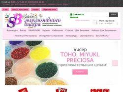 Интернет Магазин по продаже бисера