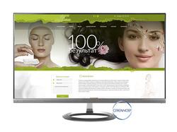 Site_Косметология_2000 / Дизайн сайта продается