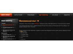Наполнение форума для сайта MQ5.RU