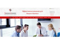 Сайт бизнес-центра