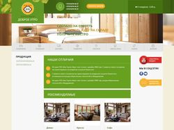 Магазин мебели на OpenCart