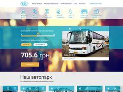 Крупнейший автоперевозчик Николаева и области