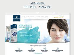 """Интернет - магазин косметики """"Лиминера"""""""