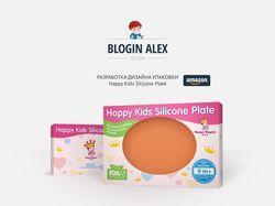 Дизай упаковки Kids Silicone Plate для Amazon