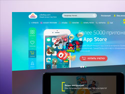 Общий аккаунт App Store
