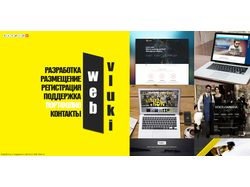 Разработка и поддержка сайтов (мой сайт)