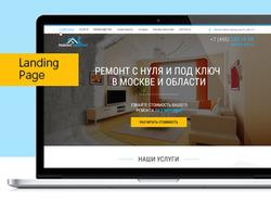 Лендинг для компании по ремонту квартир